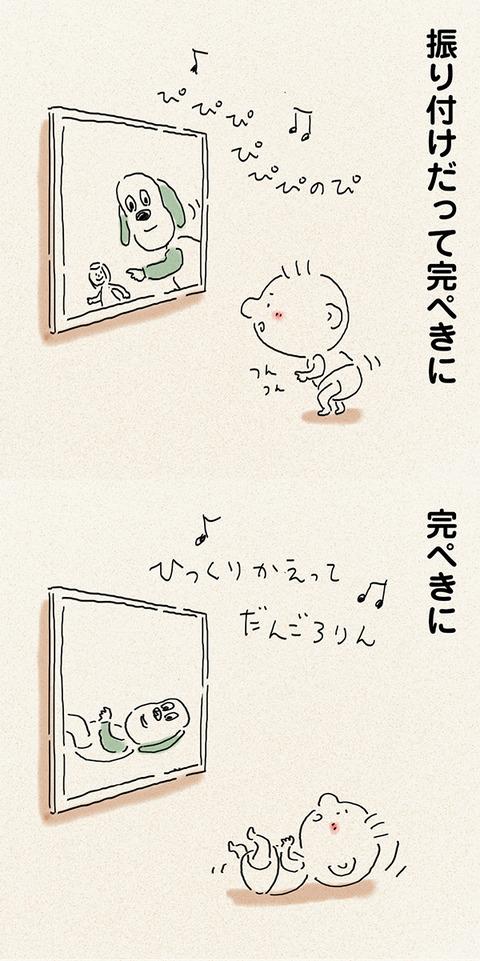 tsumublog_kako27_wao_600_02