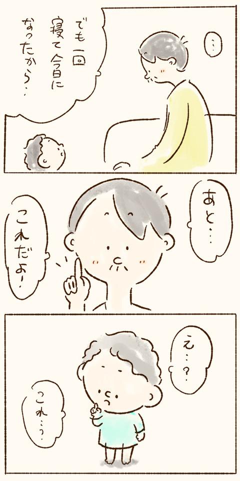 tsumublog_16_600_up_03
