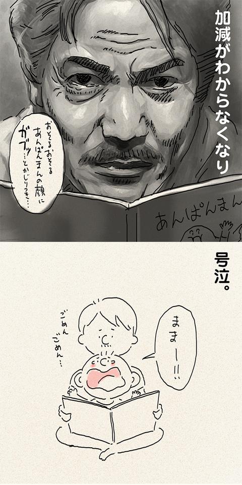 tsumublog_kako30_rinjokan_600_03
