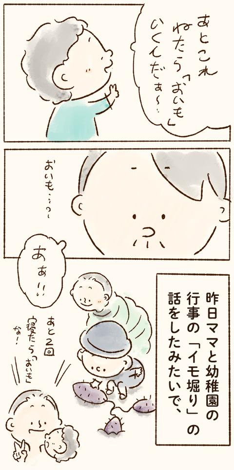 tsumublog_16_600_up_02