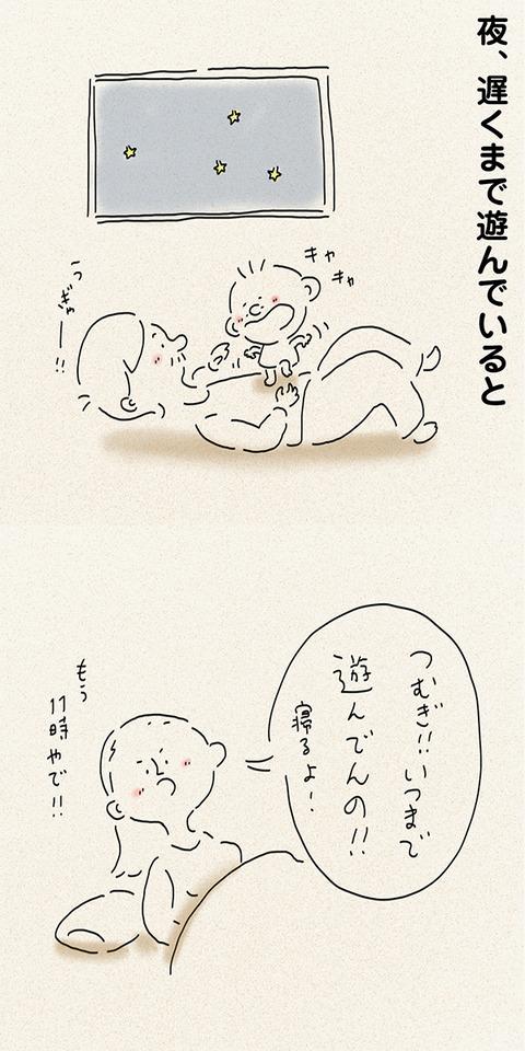 tsumublog_kako107seichou_600_01
