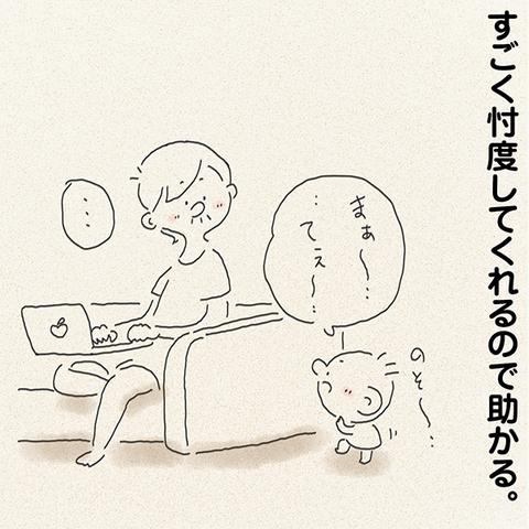 tsumublog_kako183_600_05