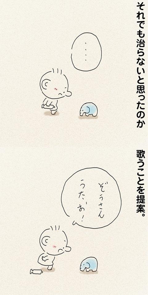 tsumublog_kako176_600_04