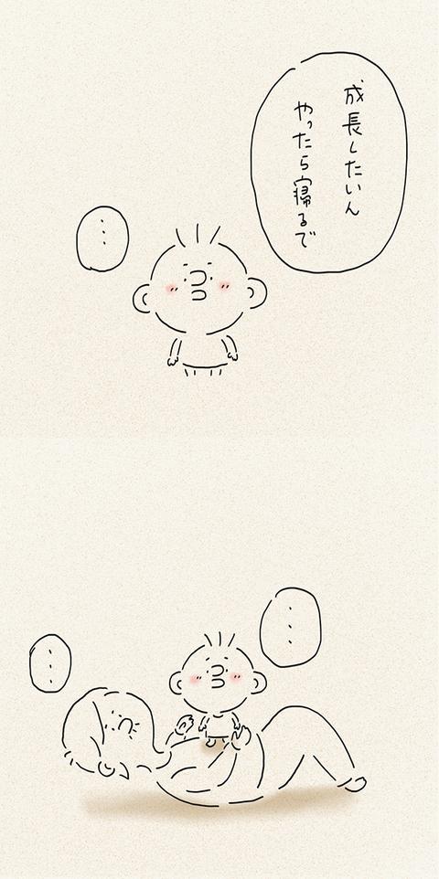 tsumublog_kako107seichou_600_03