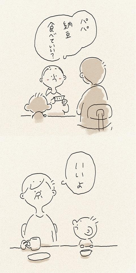 tsumublog_kako217_600_04