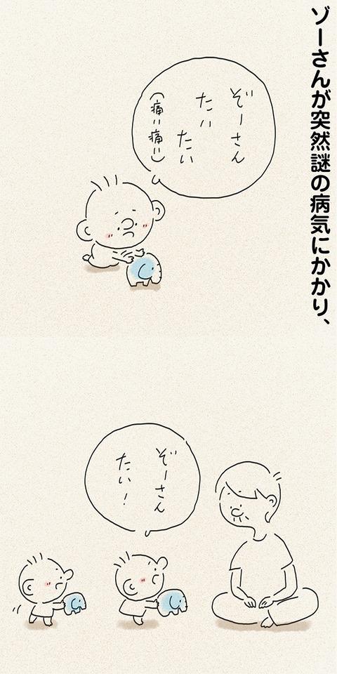 tsumublog_kako176_600_01