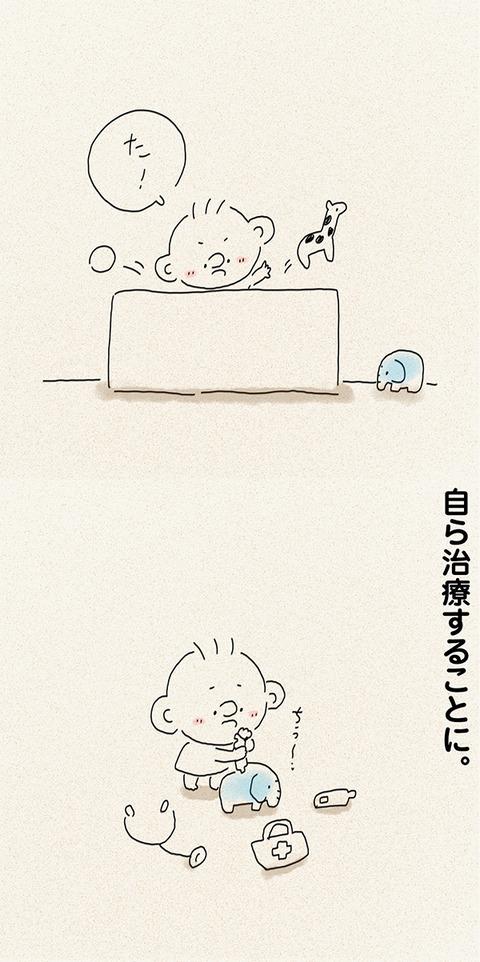tsumublog_kako176_600_03