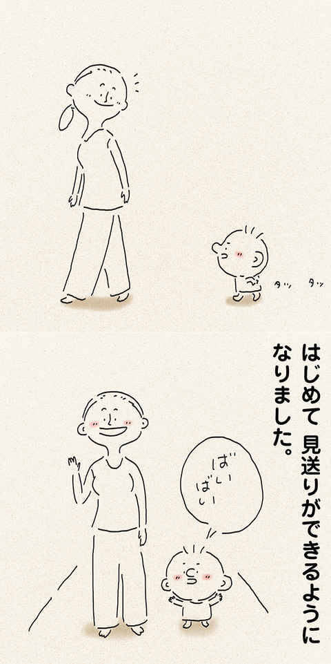 tsumublog__kako69_miokuri_600_02