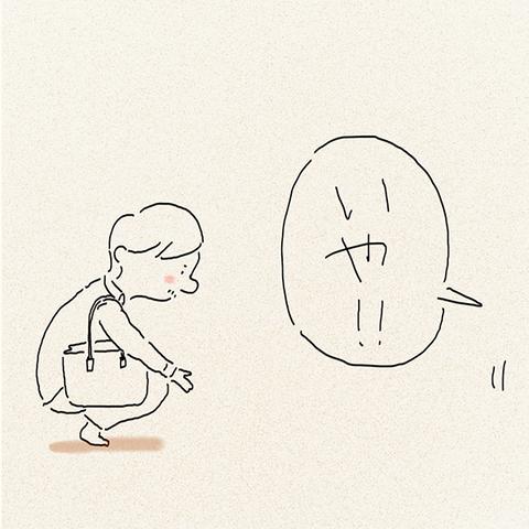 tsumublog_kako_35_iya_600_04