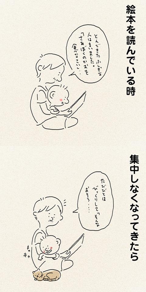 tsumublog_kako30_rinjokan_600_01