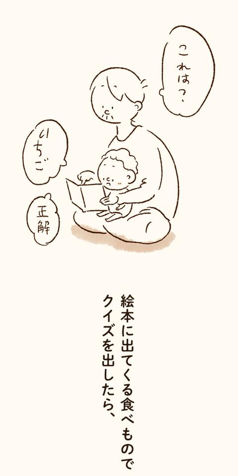 tsumublog_9_600_01