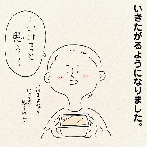 tsumublog_kako108touhu_600_04