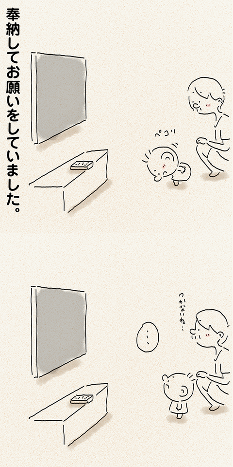 tsumublog_kako210_600_05