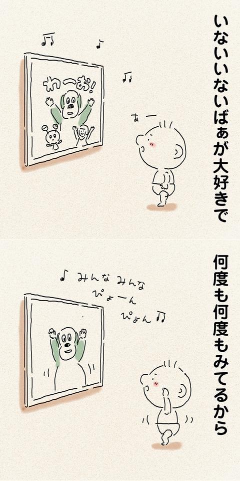 tsumublog_kako27_wao_600_01