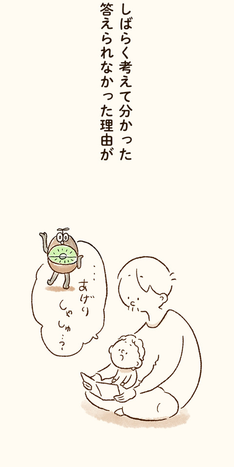 tsumublog_9_600_05