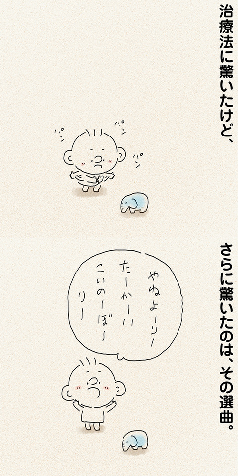 tsumublog_kako176_600_05