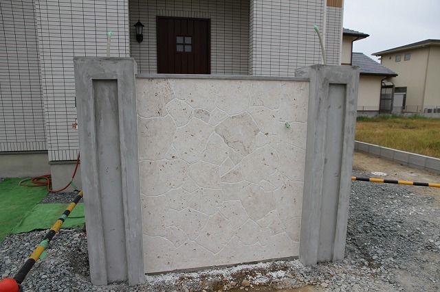 琉球石灰岩1