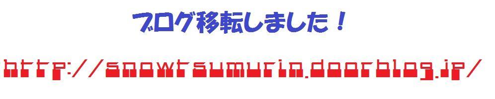 PSP改造初心者日記