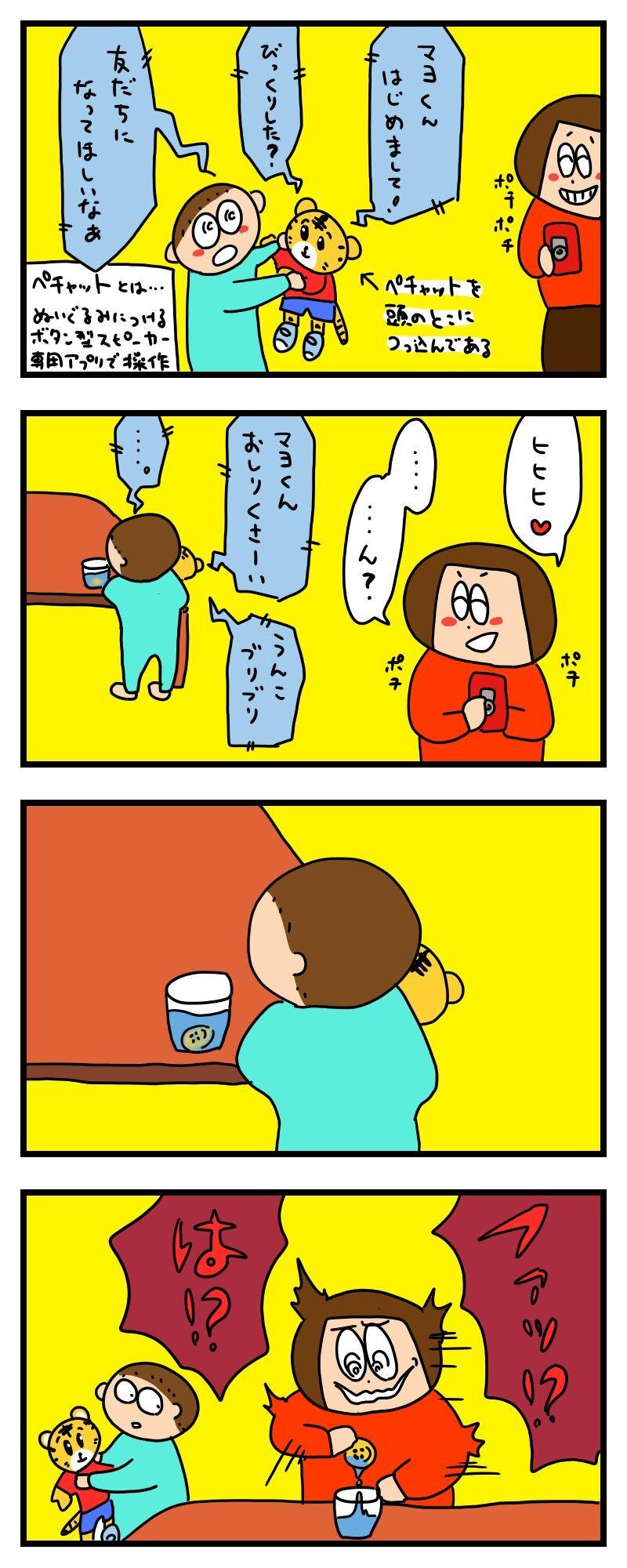 ぱ るる っ