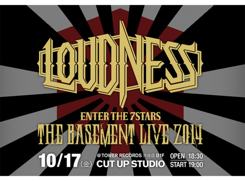 LOUDNESS_FLYER