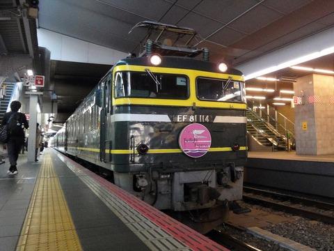 DSC06550_R