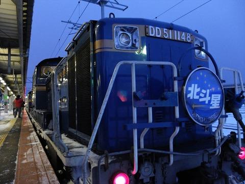 DSCF0141_R
