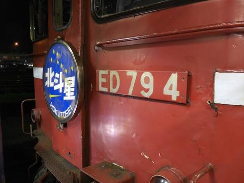 DSCF9420_R