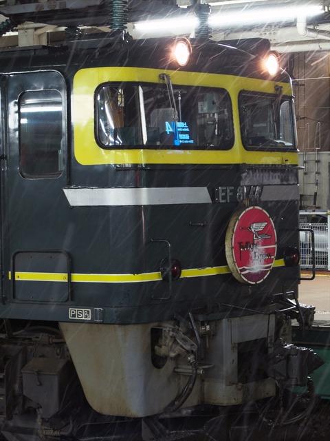 DSCF0250_R