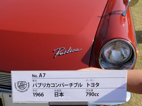 DSCF2188_R