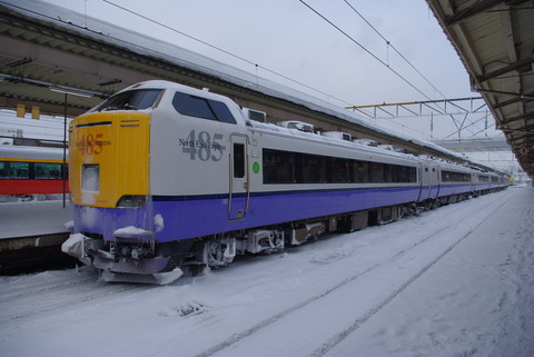 IMGP7632