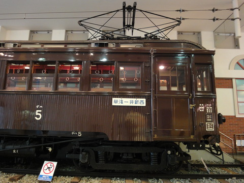 DSC05161