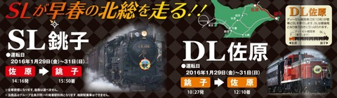 20160111002703