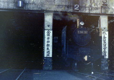 S4710小海線07
