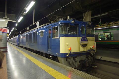 IMGP8637