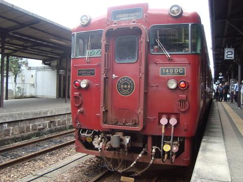 DSC03063