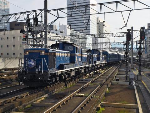 DSCF9359_R