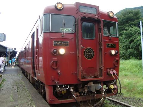 DSC03086