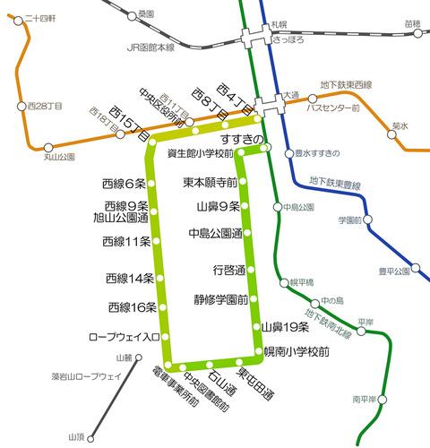 Sapporo003