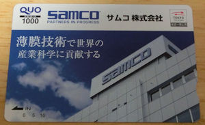 201705サムコ