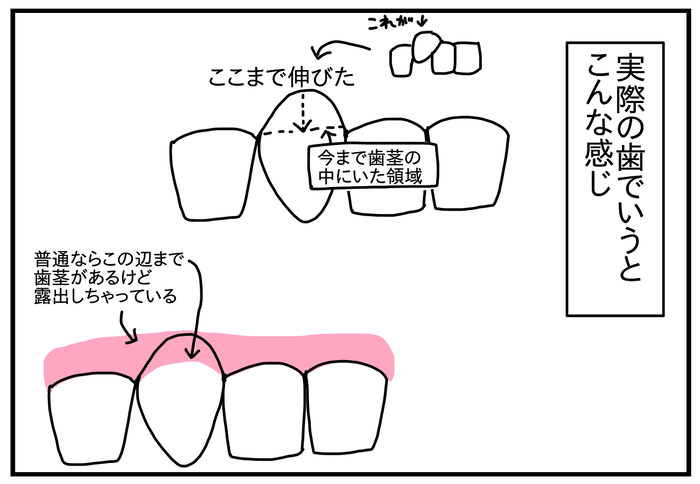 58BB7146-8C4E-4F32-9E08-6D4A654CDF96