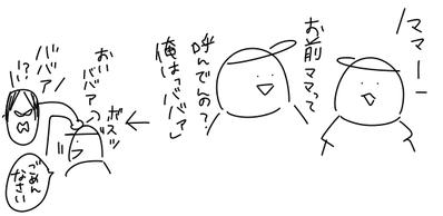 DE3666E6-2D04-4A4D-A0C0-906F9485C63E