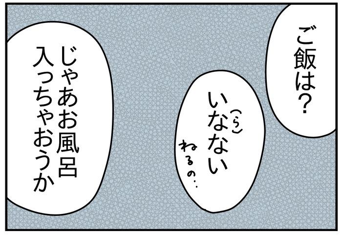B8C7FCC8-C511-484A-A547-04D01423F81F