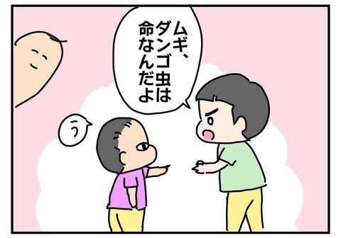 IMG_1290