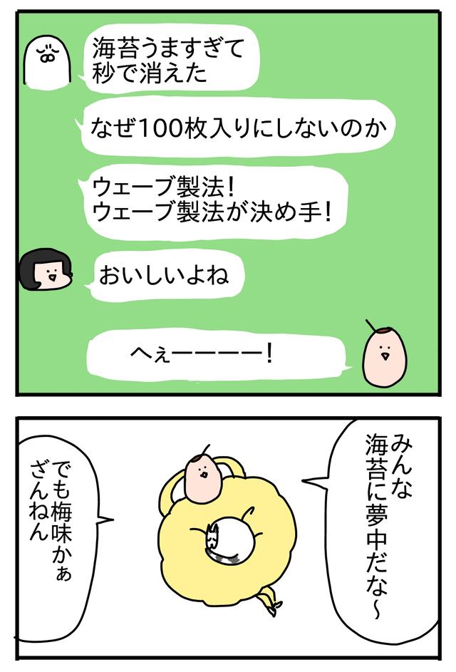 104E104A-0EC5-4449-879D-4DA1DFFBD14C