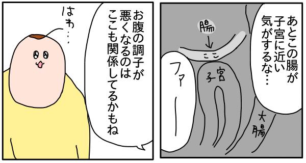 8A532F79-4638-4ABD-9A2F-EE93817F1F83