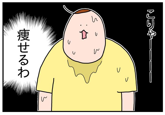 647BE0D7-A197-4757-8B0D-50B19379C12E