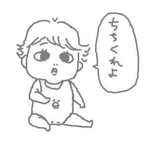 つんのブログ