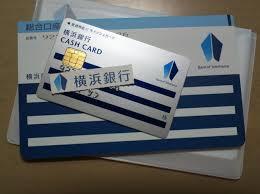 yokohama-ginko-card