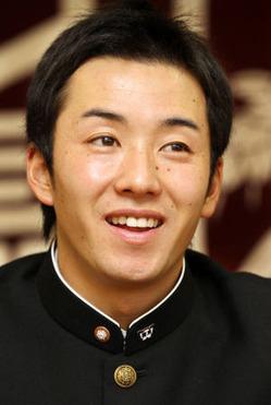 saitho-daigaku