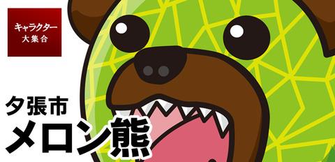yu-barishi